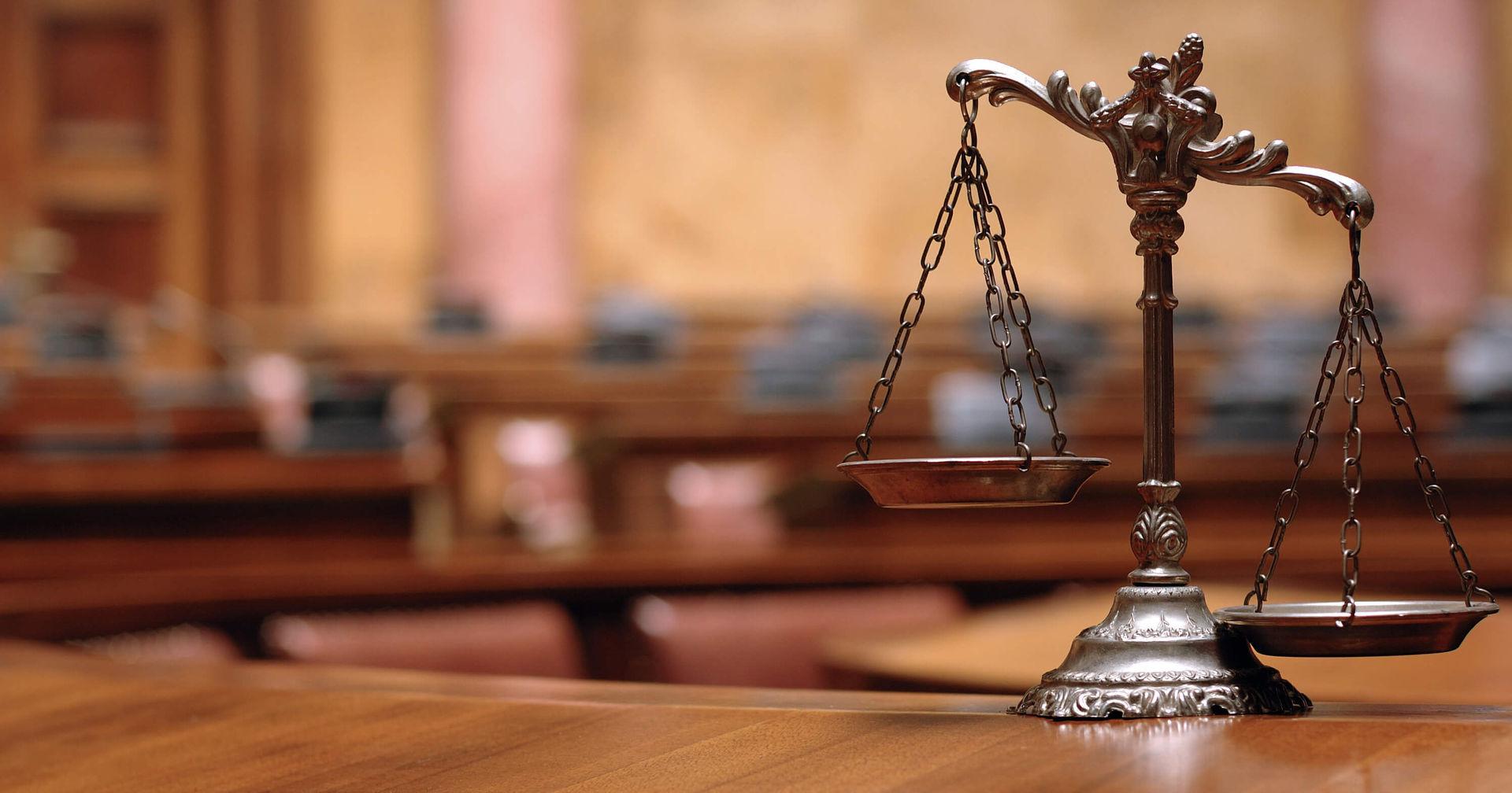 Межотраслевая коллегия адвокатов